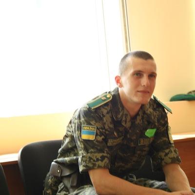 Андрей Пришляк, 25 ноября 1992, Черновцы, id19949357