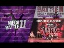 Отборочный тур Hip-Hop Dance | junior | MEGA BATTLE-11