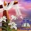 Христианская церковь АЛЛИЛУЙЯ