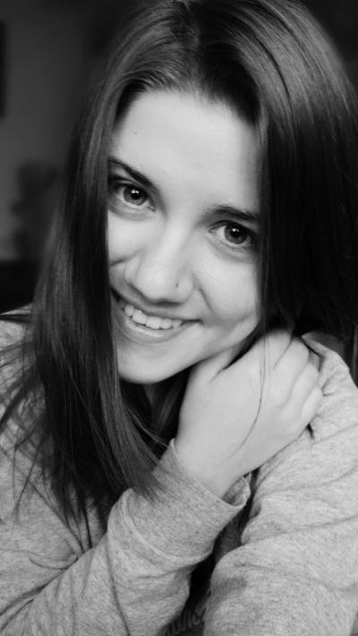 Кристина Астанина, 14 ноября 1995, Киев, id46091548