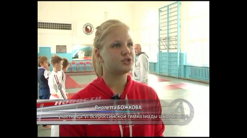 На VI Всероссийской гимназиаде школьников в Орловской области Донецкую Народную Республику представила комсомольчанка Виолетта Б