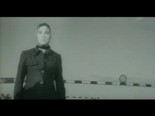 Алешкина любовь 1960 г