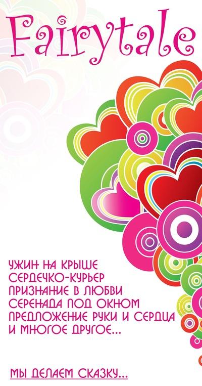 Александр Губанов, 2 сентября , Псков, id145662613