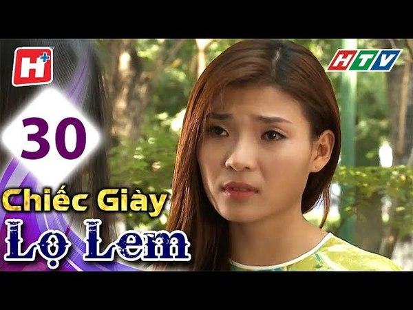 Chiếc Giày Lọ Lem - Tập 30 (tập cuối) | HTV Phim Tình Cảm Việt Nam Hay Nhất 2018