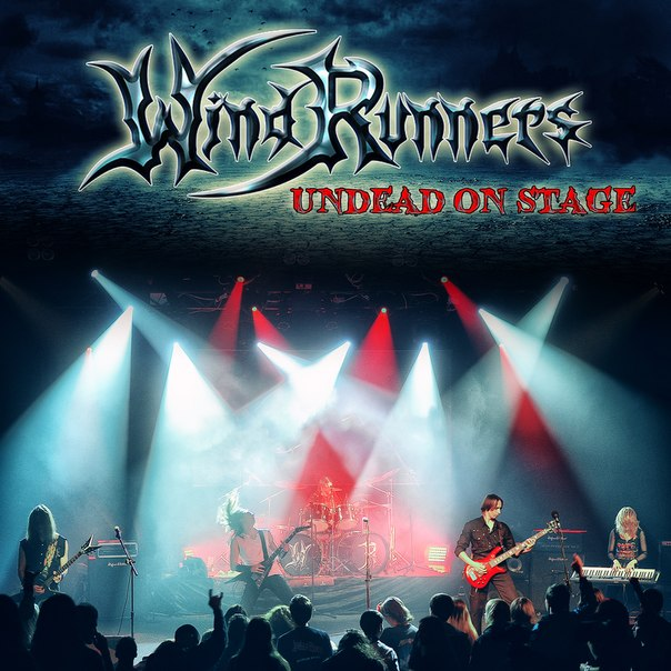 Концертный релиз WINDRUNNERS - Undead On Stage (2013)
