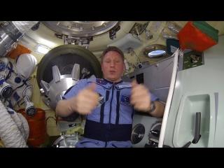 Новости с Международной Космической Станции