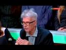 Лимонов предложил снести Ельцин центр бульдозерами