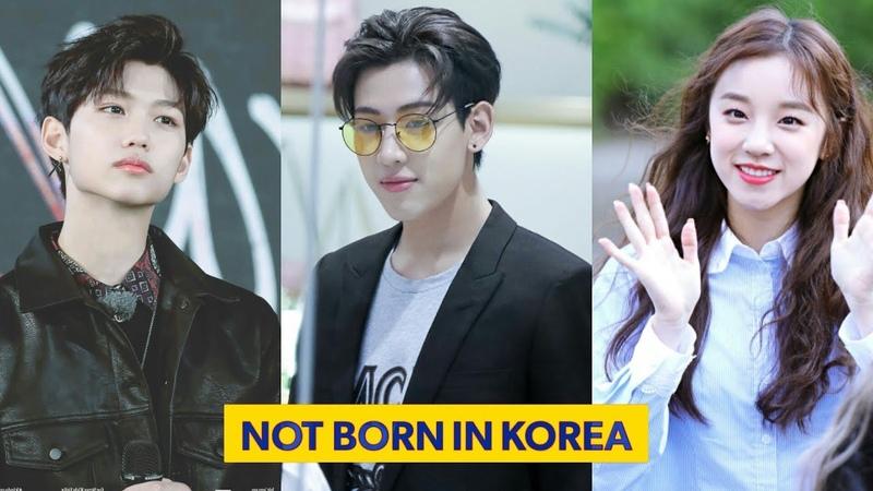 Kpop Idols Que Nasceram Em Países Estrangeiros Fora da Coréia