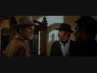БУЧ КЭССИДИ И САНДЭНС КИД (1969) - вестерн, приключения, биография. Джордж Рой Хилл 1080p