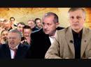 Пякин В В Политолухи Яша Кедми и КОБ. Наши люди в управлении страной