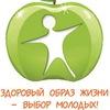 Вместе строим бизнес с NL International- Брянск