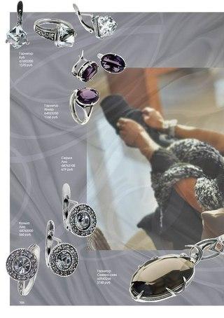 эксклюзивное золотое кольцо с бриллиантом