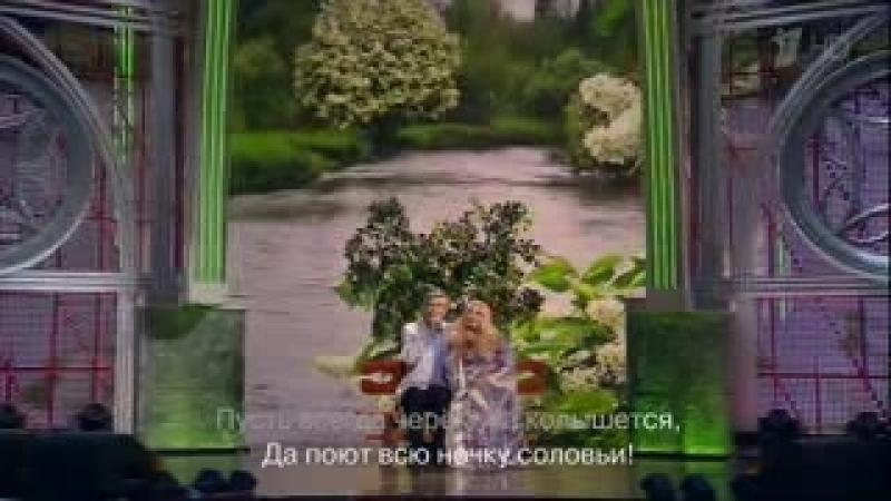 Под окном черемуха колышется (СОЛОВЬИ) - Таисия Повалий и Александр Михайлов (20_low.mp4