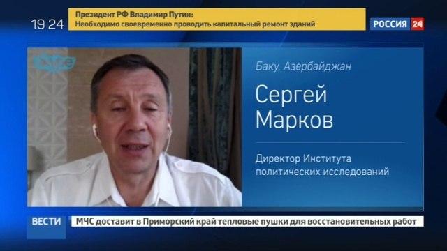 Новости на «Россия 24» • Показательное нападение: в Киеве на проспекте Победы ранен ножом активист Майдана
