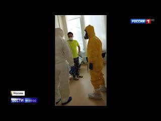 Посещение Путиным больницы в Коммунарке сняли на мобильный телефон