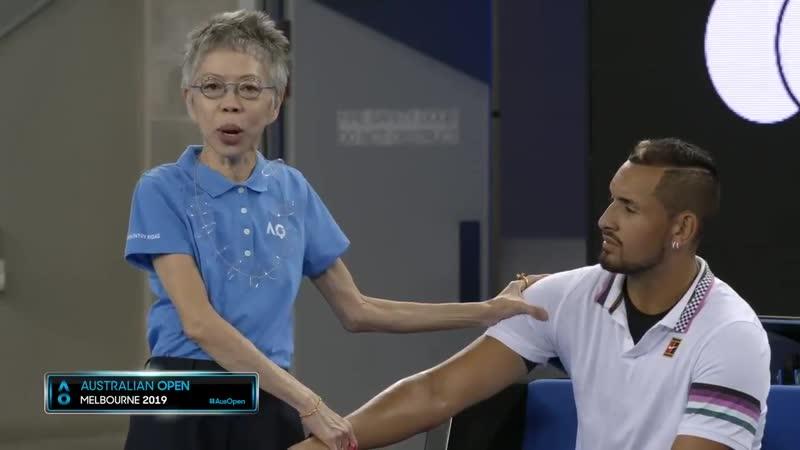 Кириос Uber Eats (Betting good tennis)