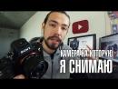 Sony a7R II - Камера на которую я снимаю все свои фото и видео