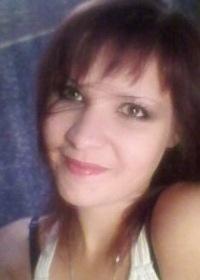 Лена Захарова, 16 сентября 1989, Самара, id166091195
