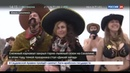 Новости на Россия 24 • В Жарком спуске на Сахалине победили Тор и Капитан Америка