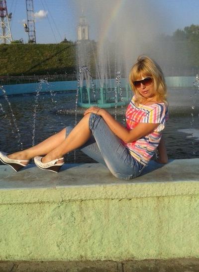 Татьяна Борисова, 4 апреля , Херсон, id194033108