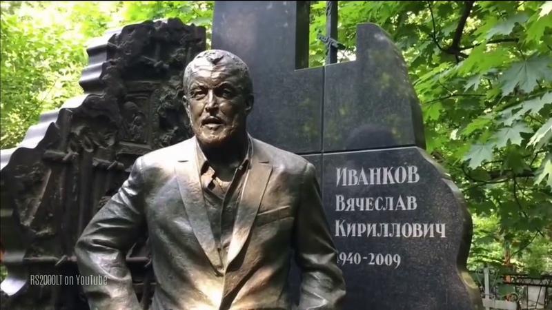 Памяти ворам Александр Сотник Казанцев в Белый лебедь