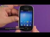 Распаковка Samsung Galaxy Star S5282 Noble Black