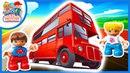 Видео мультик для детей про машинки. LEGO Animation Car. Желейный медведь в подарок 0