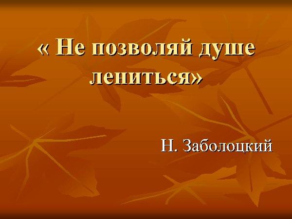 http://cs405226.userapi.com/v405226796/57dc/heEfiQd2mqk.jpg
