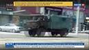 Новости на Россия 24 • Украинский шпион работал в Донбассе под прикрытием ОБСЕ