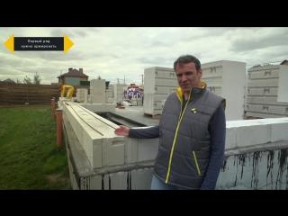 Строим дом из газобетона СИБИТ 2 серия