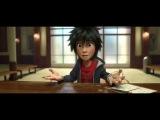 Город героев 3D (мультфильм, фантастика, боевик, комедия, семейный) - с 25 октября 6+