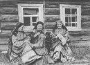 Коми Женский Костюм
