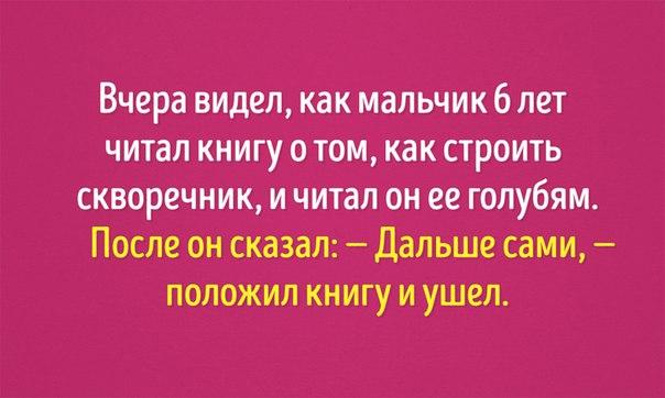 https://pp.vk.me/c7009/v7009442/52c7/XbJBx-6aK-M.jpg