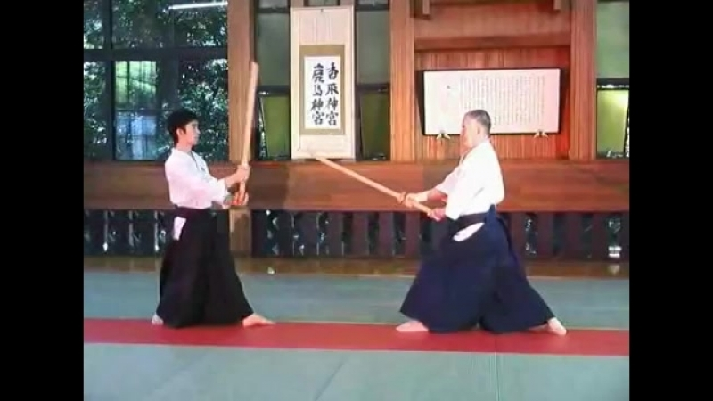 Aikido - Boken (парное ката) INABA MINORU KASHIMA SHIN RYU KENJUTSU-2.avi