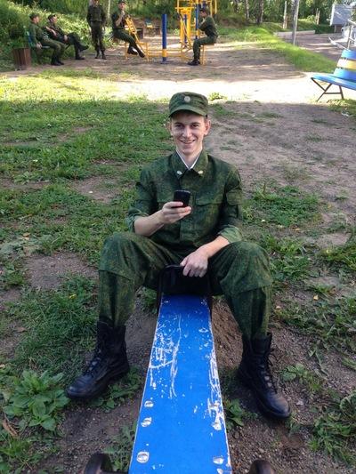 Александр Игнатов, 5 июля 1993, Красноярск, id33926397