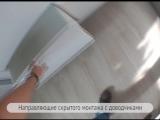 Видеообзор кухни от Злата Мебель СА21122