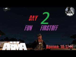 Fun FirstOff Day 2 |Arma 3| RP