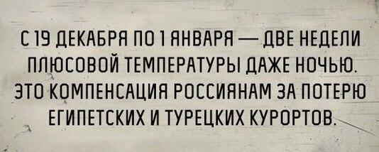 https://pp.vk.me/c7011/v7011950/125f8/SrzbtA-iUD8.jpg