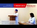 Эстафета реконструкций - Йошкар-Ола, специальный проект компании КЛОВЕРМЕД