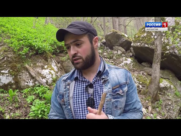 Неизведанная Ингушетия Эка Чожинский водопад