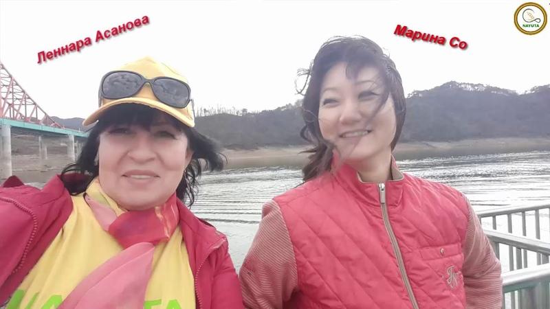 NAYUTA НАЮТА Южная Корея - Деревня Кончжу - путешествие лидеров - промоушен!