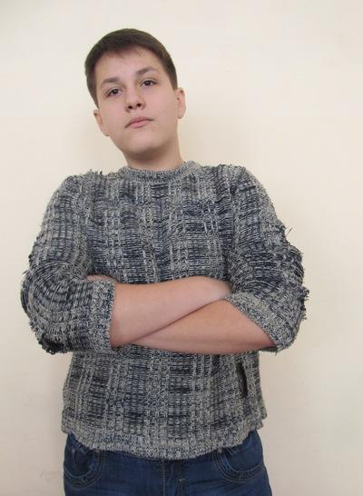 Владислав Баранов, 24 февраля , Днепропетровск, id93688622