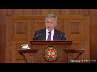 Рустам Минниханов: «Республике по силам проведение соревнований и форумов любого уровня и масштаба»