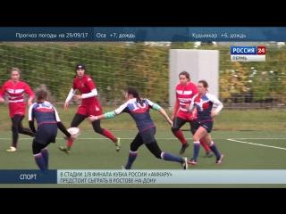 Девушки Витязя - чемпионки федеральной Лиги