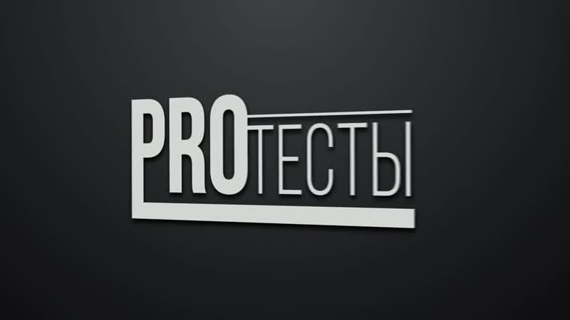 ProТест- Силиконовая смазка. Смазка для цепей. Универсальная смазка. Aim-One.