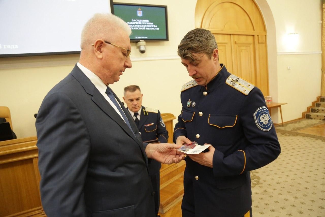 В Астраханской области обсудили развитие казачества XH0IiJEmq04
