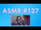 #127 ASMR ( АСМР ): British Primrose - DENTIST ROLE PLAY