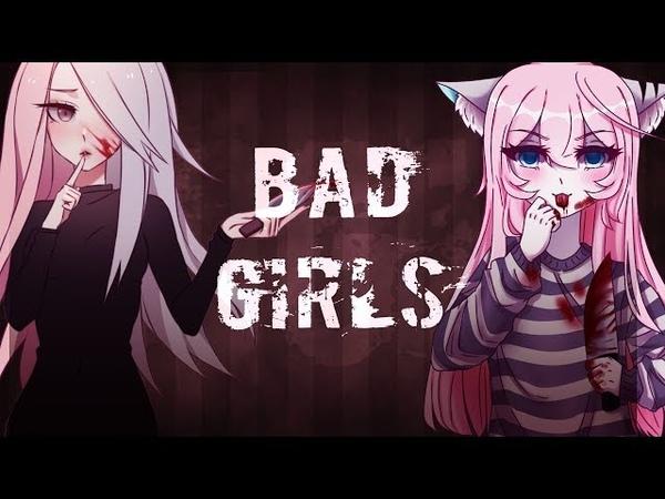 BAD GIRLS   meme   collab with Yuki Wolfire
