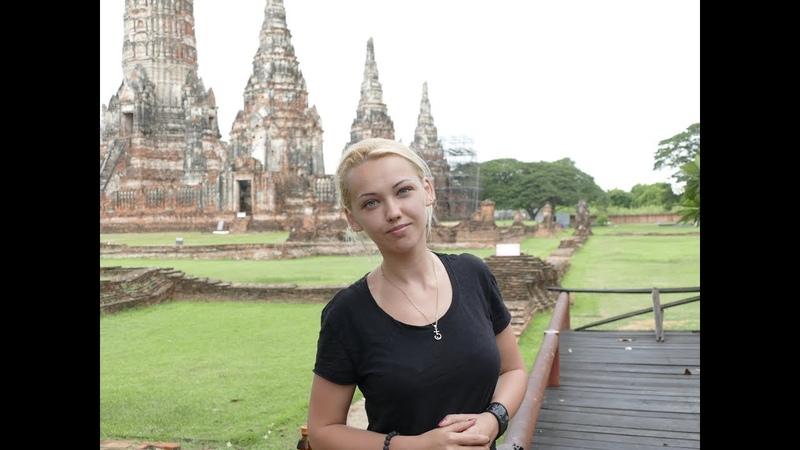 Эмма Райман в Таиланде. Татуировка Сан-Янт.