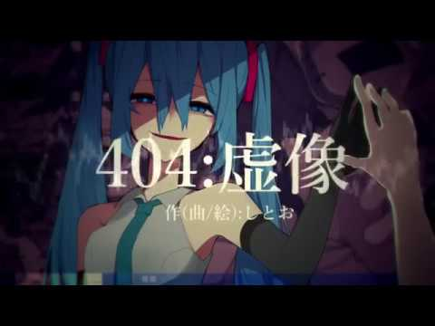 [Shitoo feat. Miku Hatsune] 404: Kyozou - Lyrics Eng Sub